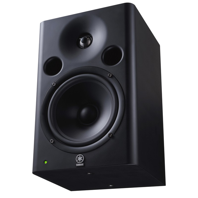 Yamaha MSP7 Powered Studio Monitor