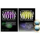 Commanding the Motif eBook Vol. 1 & 2 Bundle
